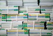 توزیع کتابهای درسی در هرمزگان از امروز